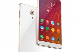 Lenovo ZUK Edge Ceramic White