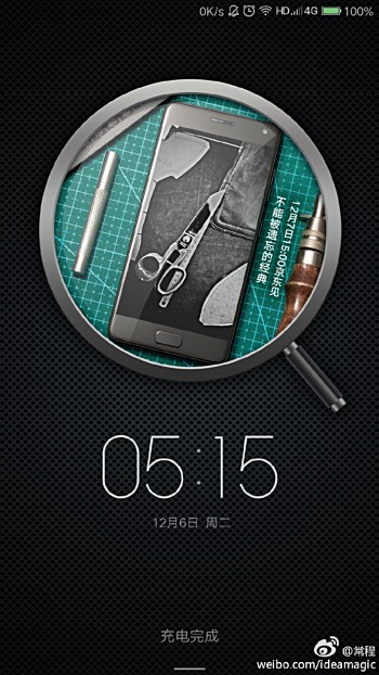 Lenovo ZUK Edge teaser