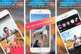 تطبيق Pie على iOS لإنشاء وتحرير مقاطع فيديو بدرجة 360