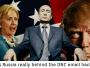 روسيا ترامب كلينتون
