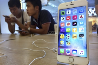 Apple plans first retail store in South Korea