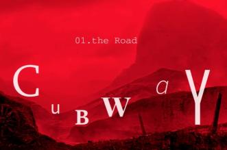 """لعبة الألغاز Cubway ملئ بالمخاطر والصعوبات """"مميزة جدًا"""""""