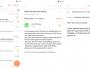 سامسونج تتيح تطبيق البريد خاصتها على متجر قوقل بلاي