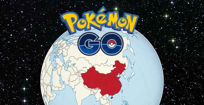 الصين تمنع لعبة بوكيمون جو والالعاب المشابهة لأسباب أمنية - عالم التقنية