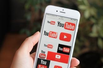 تحديث يوتيوب يدعم التحكم من شاشة القفل عند توصيله مع كروم كاست