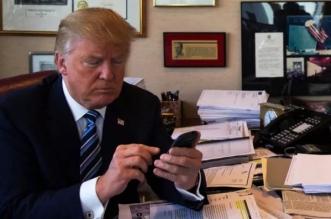هاتف ترامب