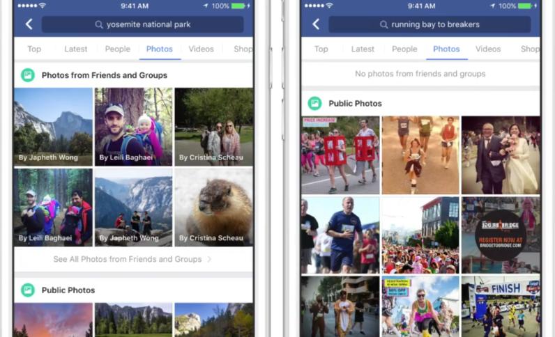 فيس بوك تتيح البحث عن الصور حسب محتواها والتعرف على مضمونها مثل