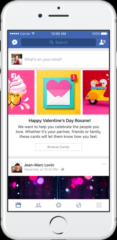 فيس بوك عيد الحب