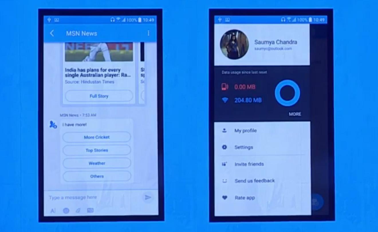 مايكروسوفت تطرح النسخة الخفيفة لايت من تطبيقها سكايب في أندرويد