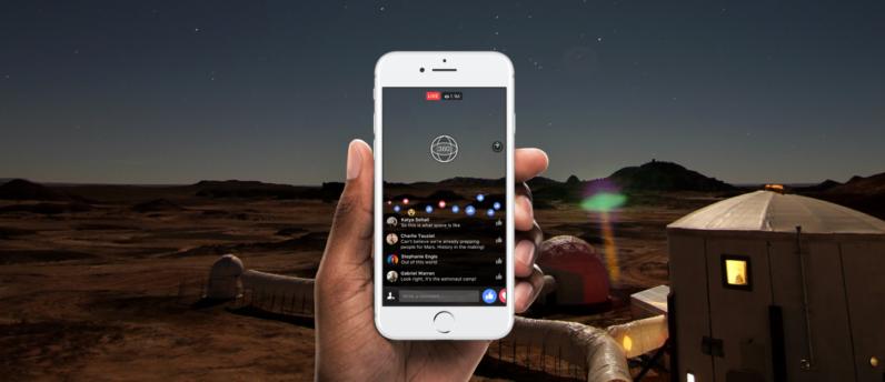 فيس بوك بث مباشر 360 درجة