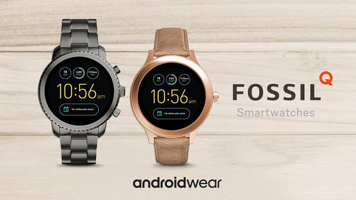 الإعلان رسميًا عن Fossil Q Venture, Q Explorist بنظام أندرويد وير