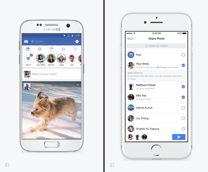 فيس بوك تطلق القصص على التطبيق الرسمي عالمياً