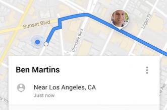 خرائط قوقل تتيح لك مشاركة موقعك في الوقت الحقيقي