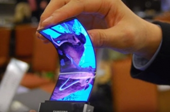 foldable smartphone