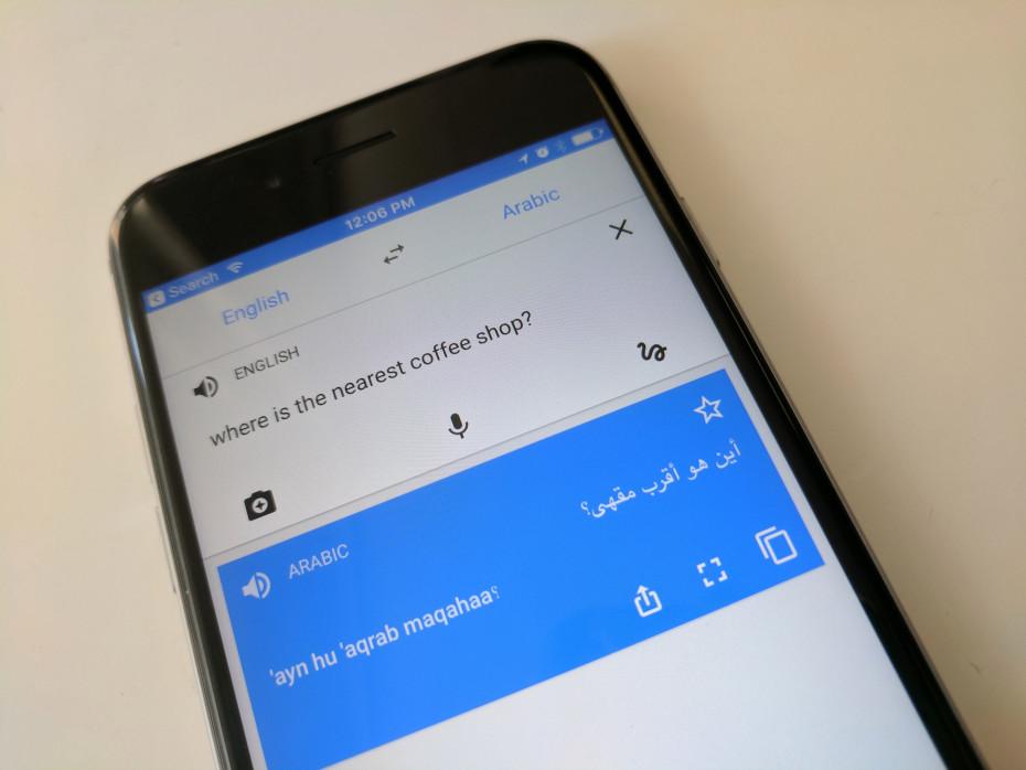 أخيراً .. ترجمة قوقل إلى اللغة العربية ستعطي نتائج أكثر دقة