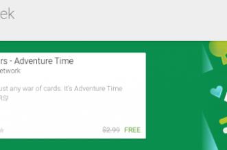 قوقل بلاي تطبيق مجاني اسبوع