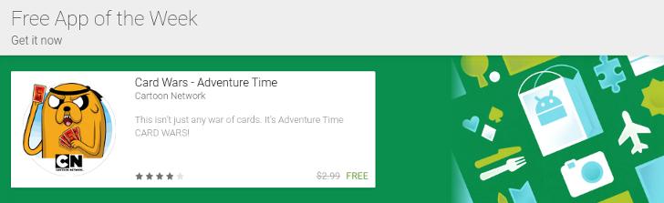 قوقل بلاي يضيف قسم لعرض تطبيقات مدفوعة مجاناً