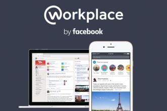 facebook wordplace