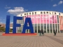 ifa sights