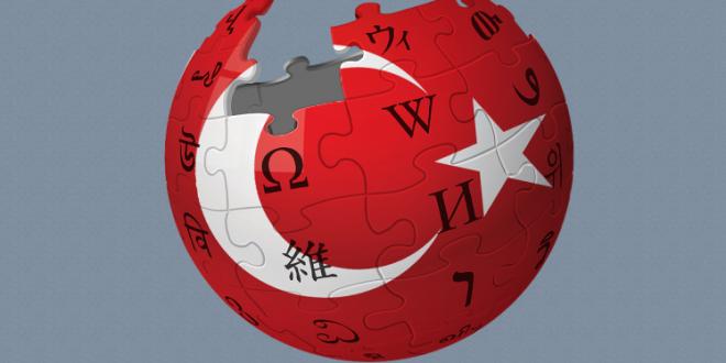 ويكيبيديا تركيا