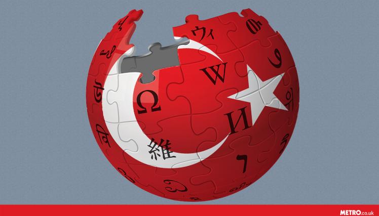 حجب موقع ويكيبيديا في تركيا