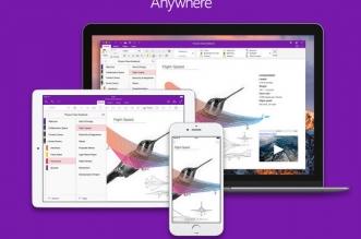 إعادة تصميم تطبيق OneNote بالكامل على iOS