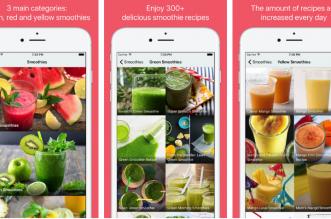 تطبيق Smoothie Recipes لإعداد ألذ العصائر الطبيعية