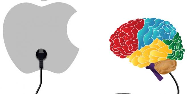 apple brain