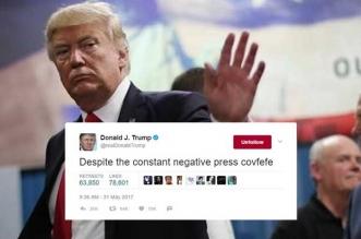دونالد ترامب