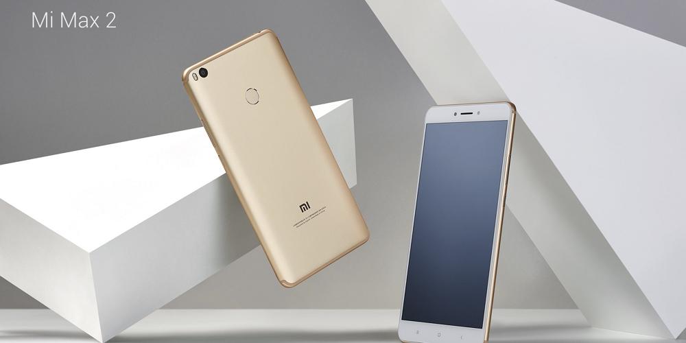 شاومي تكشف رسميًا عن هاتفها اللوحي الجديد Mi Max 2