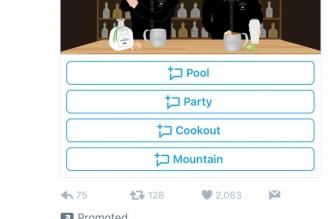 تويتر اعلانات الرسائل الخاصة
