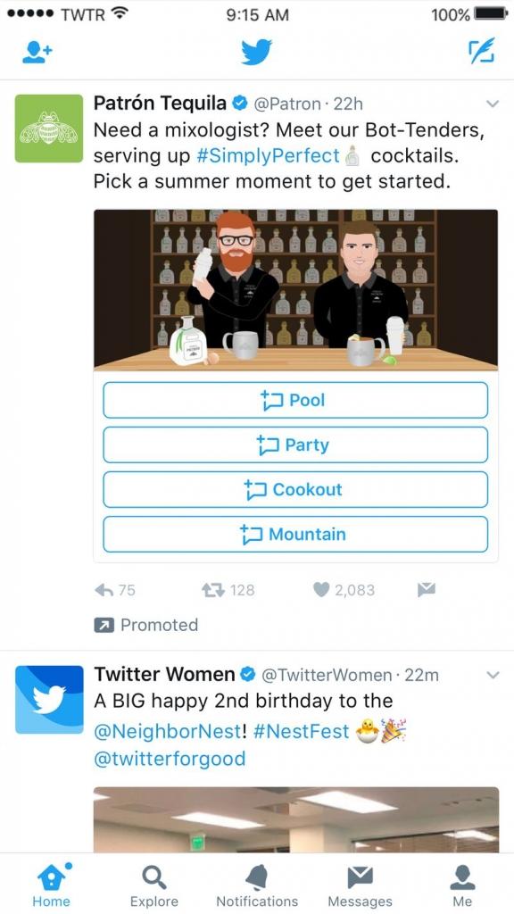 تويتر تتيح للمعلنين التواصل مع المستخدمين عبر الرسائل الخاصة