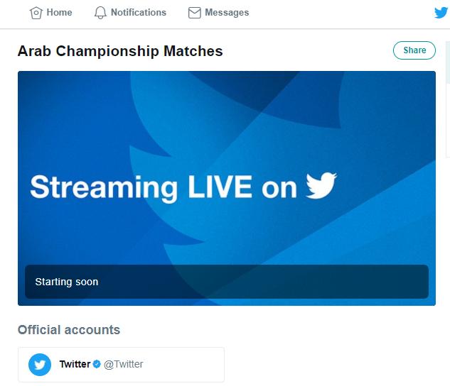 """""""البطولة العربية"""" أول حدث رياضي عربي يبث مباشرة على تويتر"""