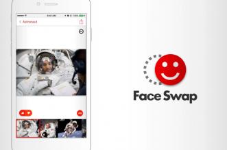 مايكروسوفت تُطلق تطبيقها Face Swap لتبادل الوجوه في أندرويد
