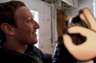 facebook pinch