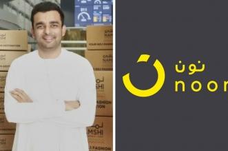 فراز خالد نون