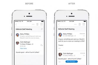 تحديث أوتلوك يأتي بميزات بحث وواجهة ردود جديدة