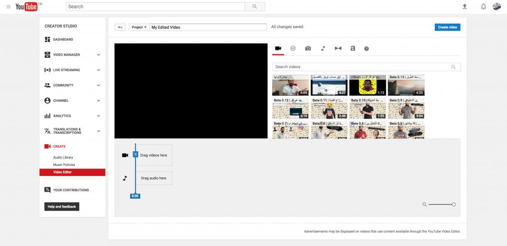 يوتيوب تُعلن إزالة أداة إنشاء مقاطع الفيديو والعروض من الموقع بعد 20 سبتمبر