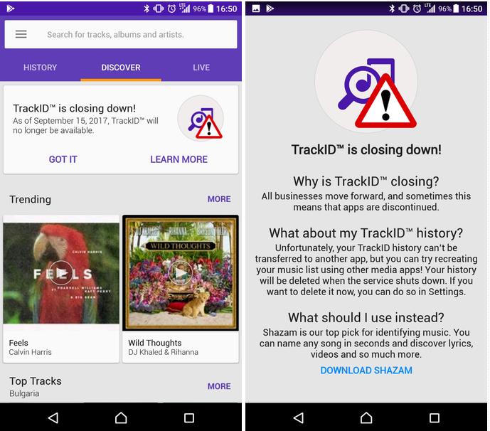 سوني ستُغلق خدمة التعرف على الموسيقى TrackID