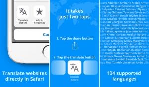 تطبيق Website Extension لترجمة صفحات الويب كاملة داخل سفاري