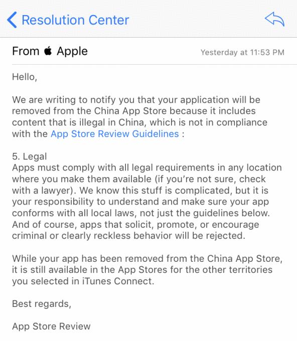 app-store-apple-china-vpn