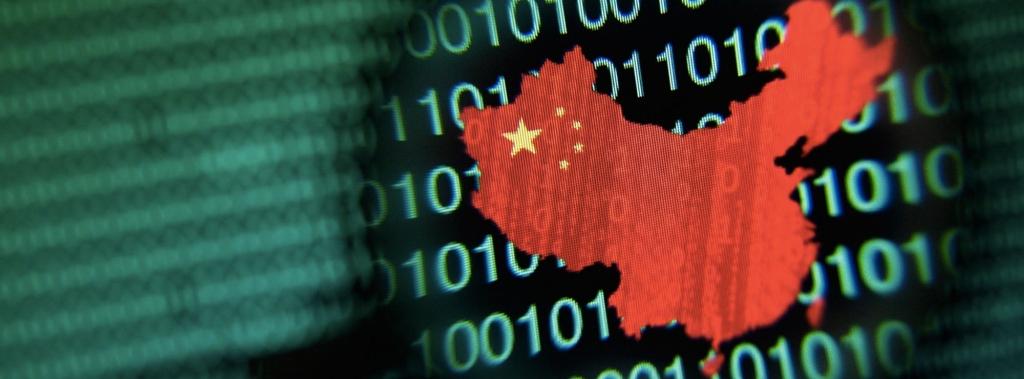 الصين تسعى لقيادة قطاع الذكاء الصنعي في العالم