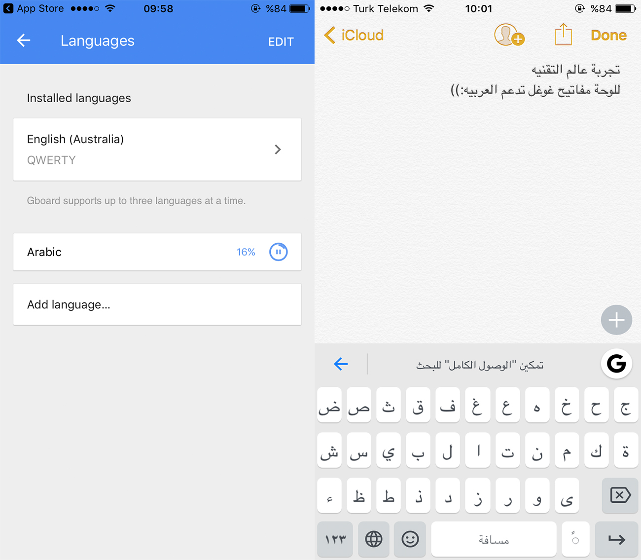 لوحة مفاتيح  جي بورد  Gboard من غوغل تدعم اللغة العربية على آيفون