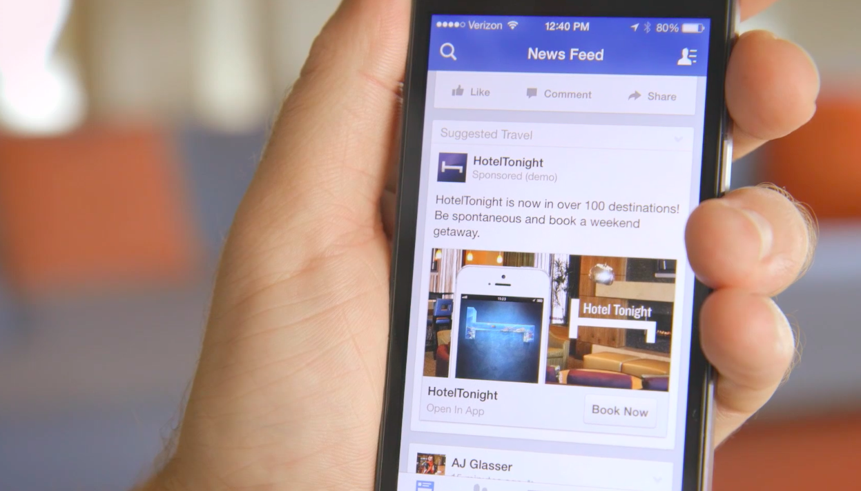 فيسبوك محاربة الإعلانات