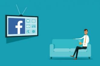فيسبوك الفيديو حسب الطلب
