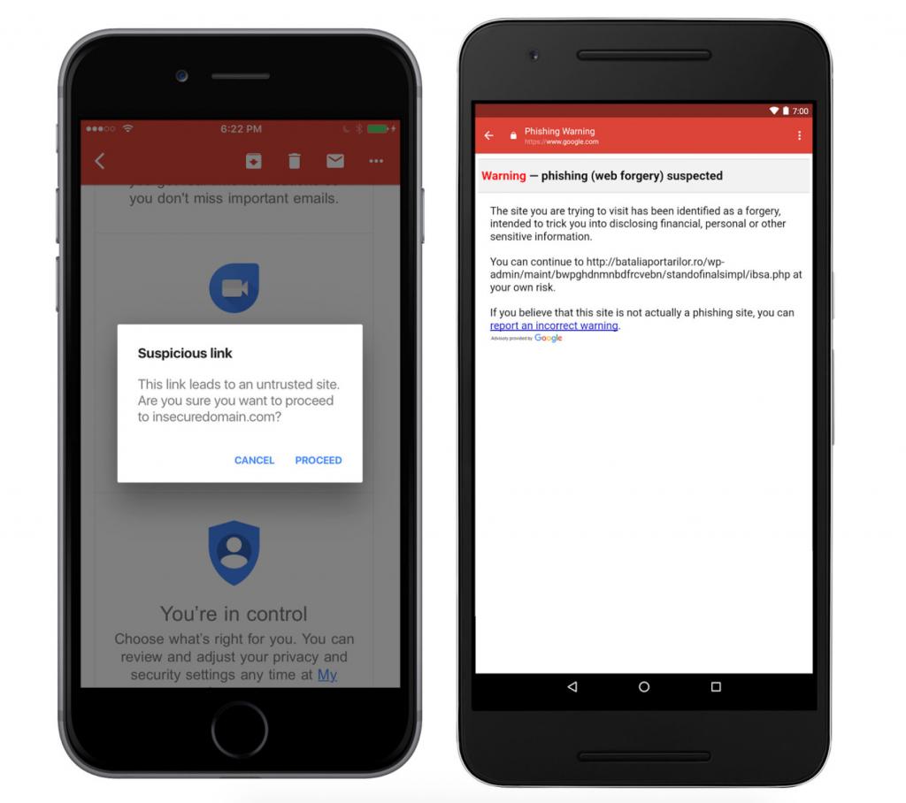 غوغل حماية جيميل