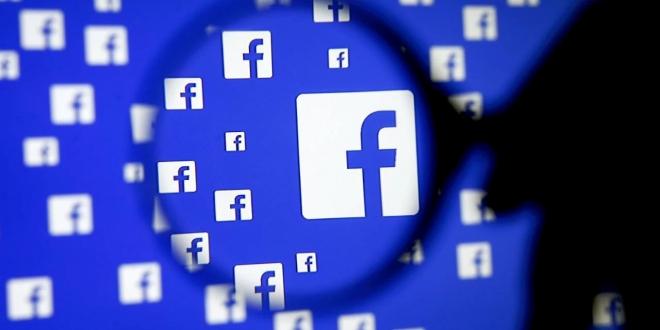 فيسبوك التجسّس على بيانات المستخدمين