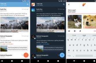 تطبيق بديل تويتر Fenix أصبح متاحًا بنسخته الكاملة