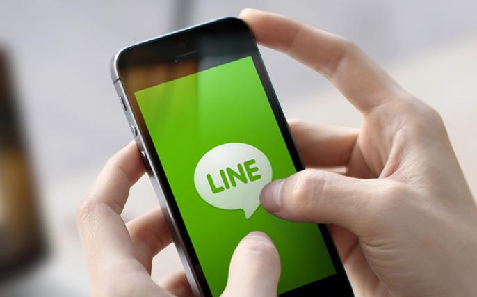 تطبيق لاين Line