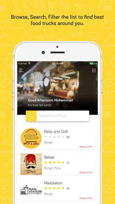 تطبيق وينكم منصة تواصل بين أصحاب العربات والمشترين
